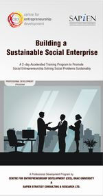 Building A Sustainable Social Enterprise